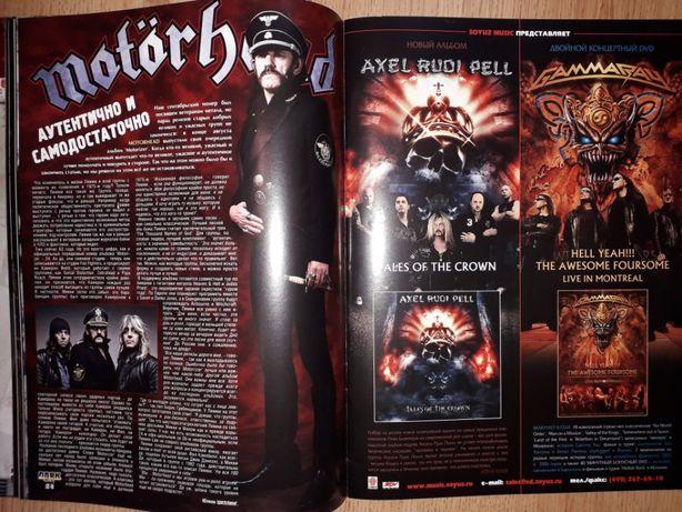 красочный журнал о рок музыке DARK CITY