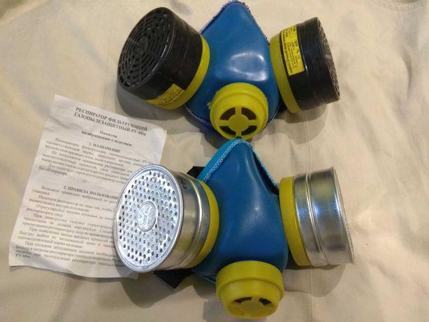Респиратор маска  РУ60М.  Фильтра РУ60М