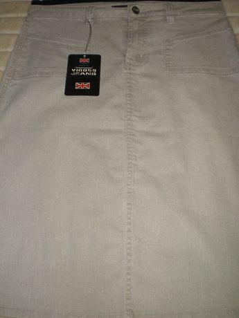 Saia de ganga c/ etiqueta, marca VIGOSS Jeans