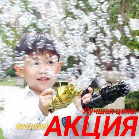 Пистолет для мыльных пузырей, автоматическая машина, АКЦИЯ