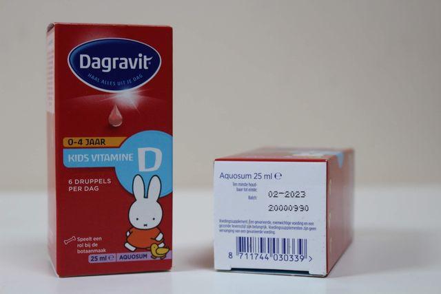 Продам витамин Д для детей от 0 до 4 лет