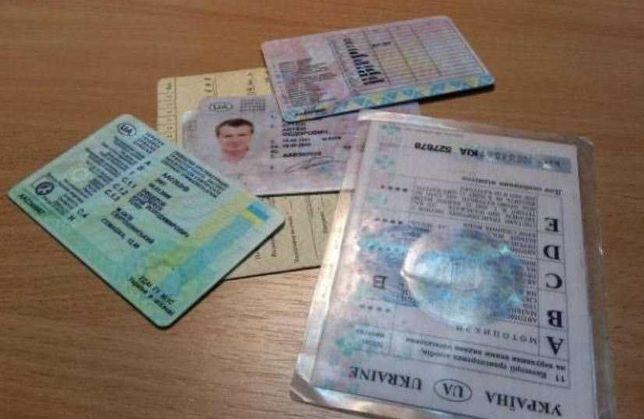 Водительские права для авто срочное получение документы удостоверения