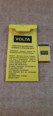 Батарея для телефонів Nokia,  сігма