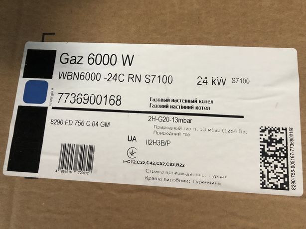 Газовий котел bosch wbn 6000- 24c rn