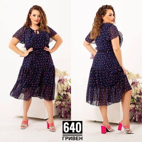 Продам красивое платье 48-50 размера