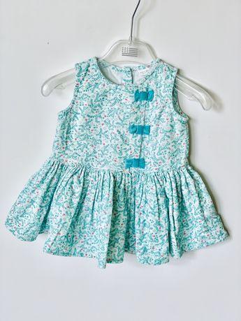 *Next* Urocza sukienka tunika z Londynu r. 74