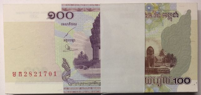 100 Riels Paczka banknotów z Kambodża, Cambodia. Stan UNC