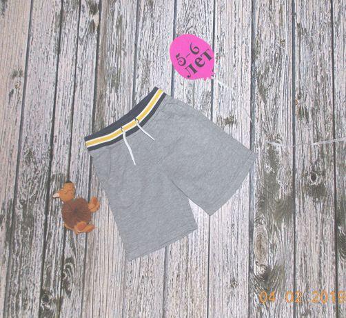Фирменные шорты M&S для мальчика 5-6 лет, 110-116 см