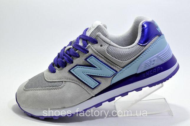 Женские кроссовки New Balance 574, Серый/Бирюзовый, купить