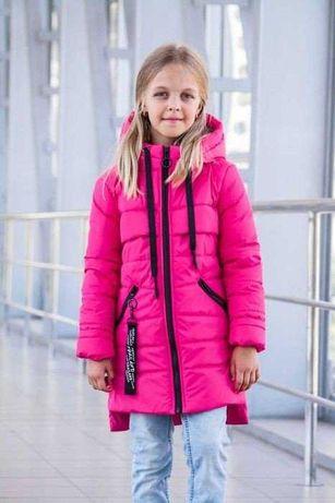 Куртка парка детская для девочки демисезонная