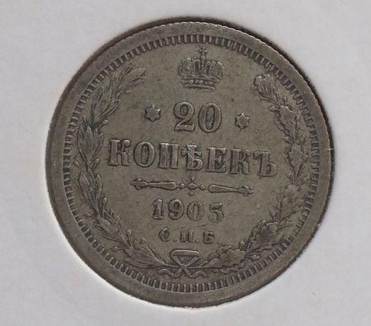 20 kopiejek 1905