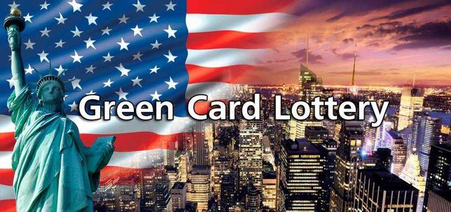 GREEN CARD, ГРІН КАРД (Електронна Візова Лотерея)