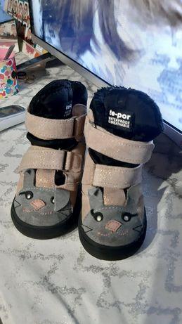 Buty zimowe Murgała