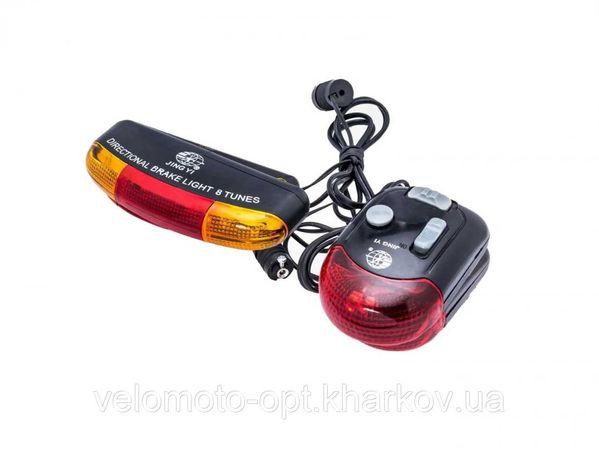 Комплект звуковой сигнал + задний фонарь стоп с поворотниками