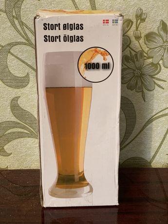 Новый пивной бокал, подарок мужчине, мужу сувенир ,