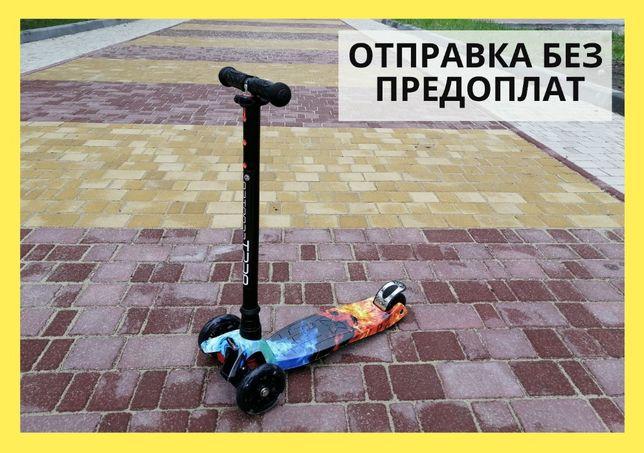 Детский cамокат Best Scooter MAXI А25769, (есть много видов и цветов)