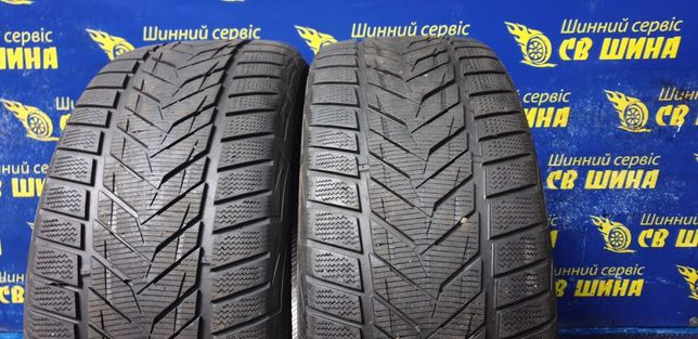 275/40R20 Vredestein Wintrac Extreme S 2шт 2500грн