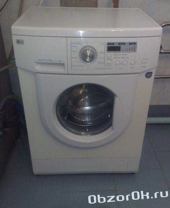 в идеальном рабочем состоянии продам стиральную машину автомат Краматорск - изображение 1