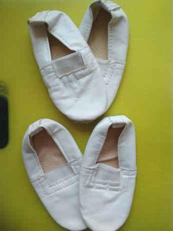 Чешки белые (1 пара)