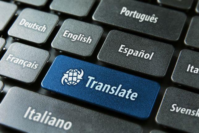 Письменный переводчик английского и немецкого языков, редактор