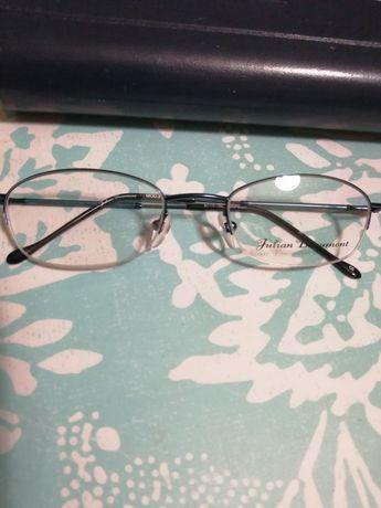 Utra lekkie oprawki do okularów