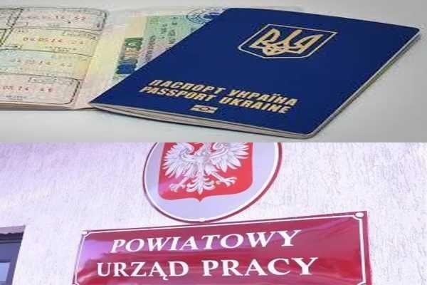 Оформления рабочих виз в Европу Польша Чехия сезонные работы 90 дней