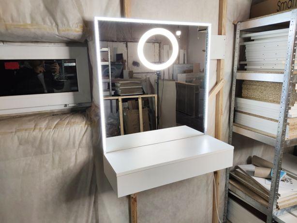 Туалетные, макияжние, визажные столики, гримерные зеркала с подсветкой