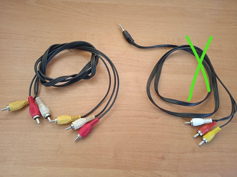 Шнуры Т2, аудио-видео и прочее Никополь - изображение 1