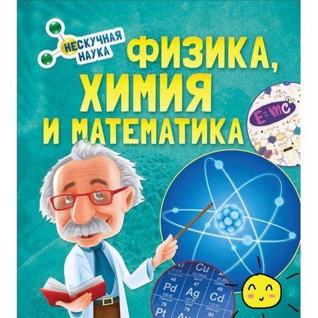 Репетитор по математике, физике, химии (1-11 кл.).