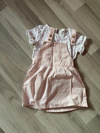 Sprzedam sukienko spodniczke