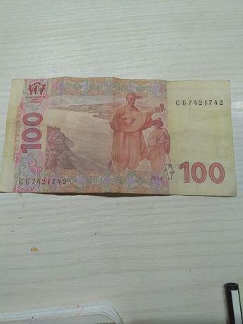 Бони України