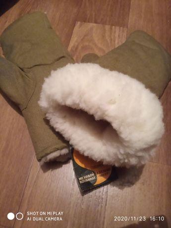 Теплые рукавицы для работы на морозе с мехом внутри. СССР. Отличное ка