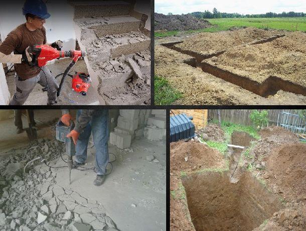 Демонтаж бетона, домов, крыш. Резка проемов. Копка траншей, ям. Вывоз