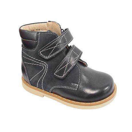 Берегиня Обувь, Ботинки Для Мальчика Зимние, ортопедические ботинки