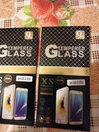 Szkło hartowane Samsung Galaxy J3
