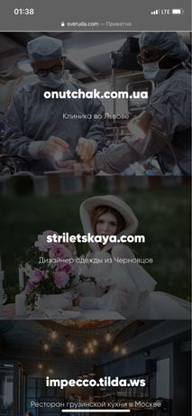 Разработка сайтов розробка сайтів создание вебсайтов