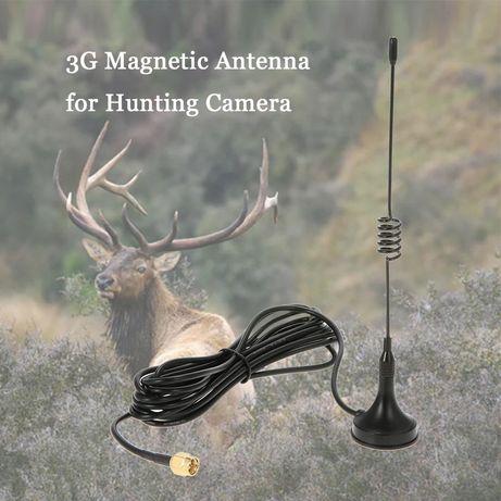 Antena wzmocniona do kamer fotopułapek hc