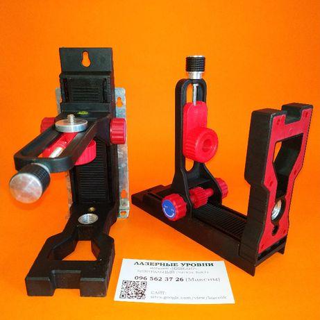Микролифт магнитный кронштейн с фиксатором Лазерный уровень нивелир