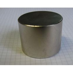 Magnesy neodymowe 70x40 N50 magnesy do poszukiwań