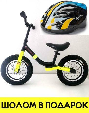 Беговел в подарок Шолом. Велобіг від 2-5 років. Колеса надувні