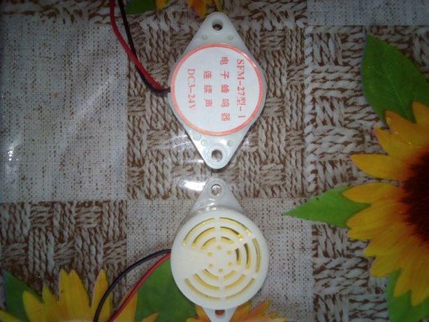 Сигнализатор - пищалка 3-24 вольта