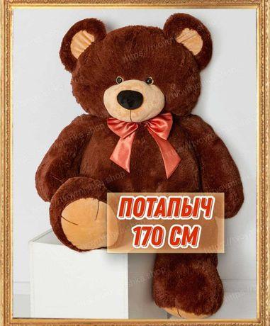 Плюшевый мишка, мишка купить, тедди, плюшевый медведь