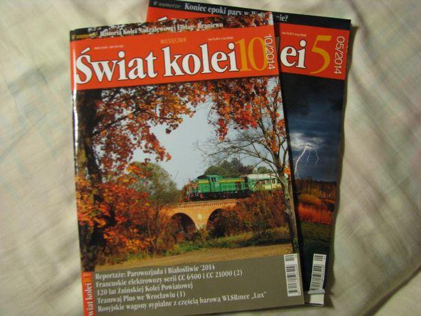 Czasopismo Świat Kolei 2014