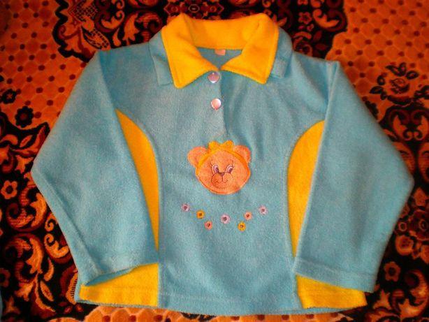 Пижама флис-махра на рост 98-110 - 100 грн