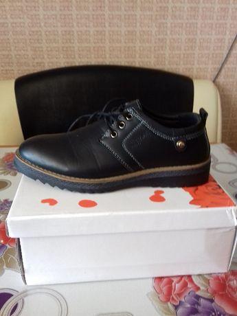 Туфли для мальчика/мужчины