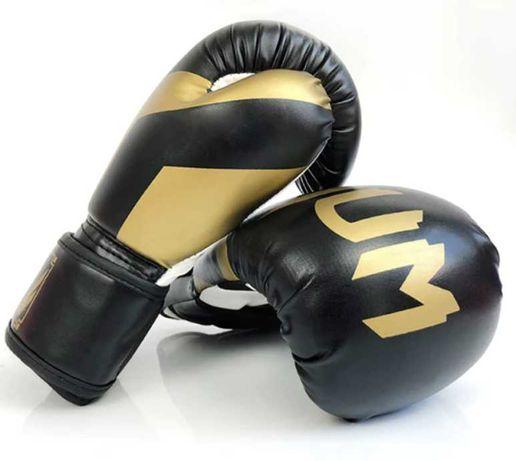 Боксерские перчатки для взрослых.