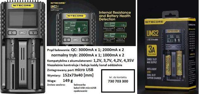 NITECORE® UMS2 - uniwersalna ładowarka akumulatorów, NOWA