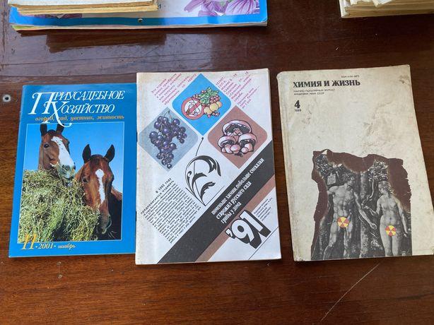 Книги и журналы по садоводству