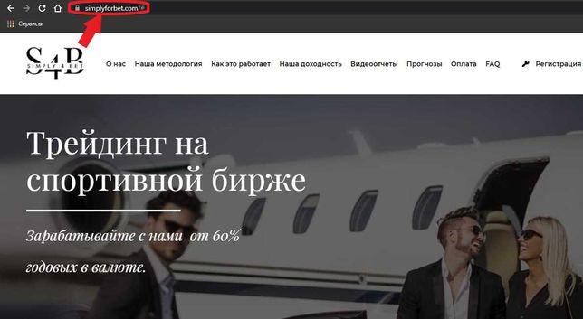 Поиск ИНВЕСТОРОВ в высокодоходный интернет проект(мин. сумма 100 ЕВРО)