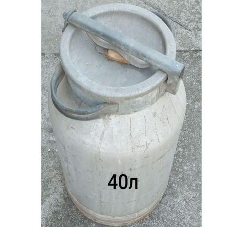 Бидон алюминиевый на 40 литров в отличном состоянии